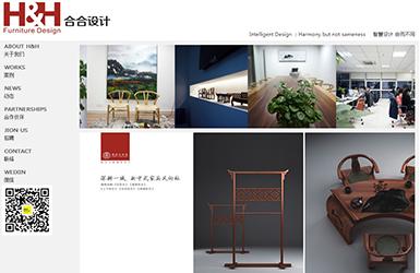 深圳市合合家具设计有限公司案例图片