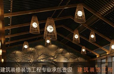 深圳市中科建设工程有限公司案例图片