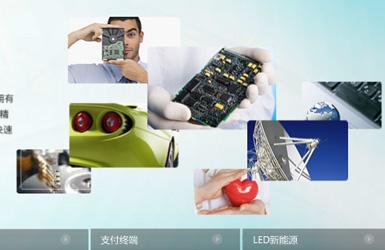 深圳长城开发科技股份有限公司案例图片