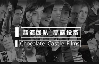 中美影联文化传播有限公司案例图片
