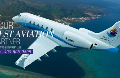 东海航空案例图片