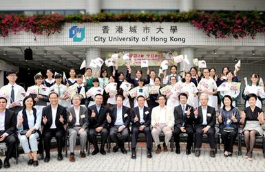 香港城市大学案例图片