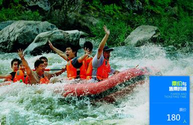辽宁红河峡谷漂流旅游案例图片