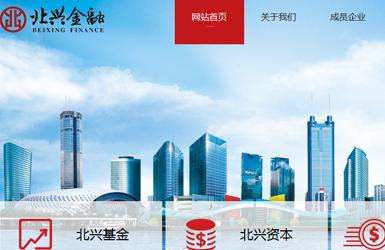 北方兴茂基金管理有限公司 案例图片
