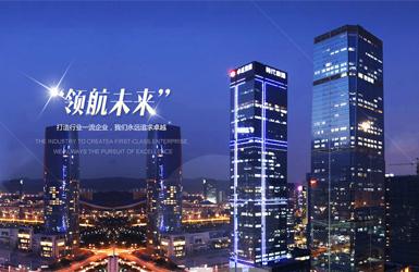 深圳市弘达财富管理有限公司案例图片