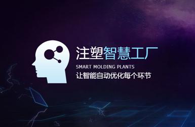 上海智引信息科技有限公司案例图片