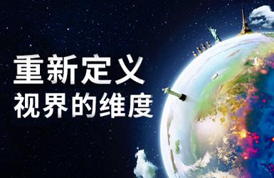 深圳市景阳科技股份有限公司案例图片