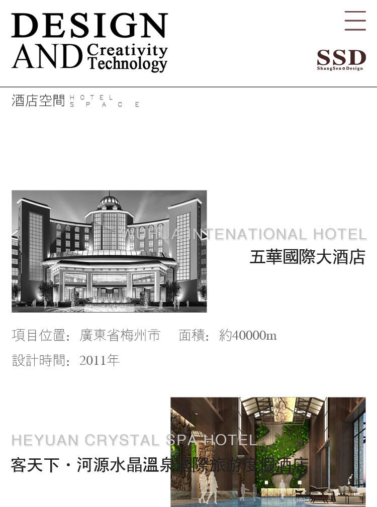 上森建筑案例图片2